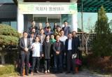제4회 목회자 동행캠프 (10/23~24)