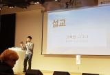 열린동행콘서트 14회